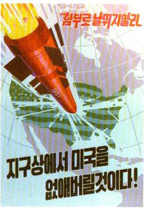 DPRK_wewillsweepaway_USfromtheglobe