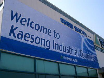 kaesongindustrialcomplex