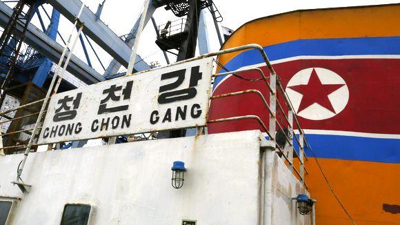 ChongChonGang