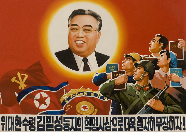 kimilsung-poster