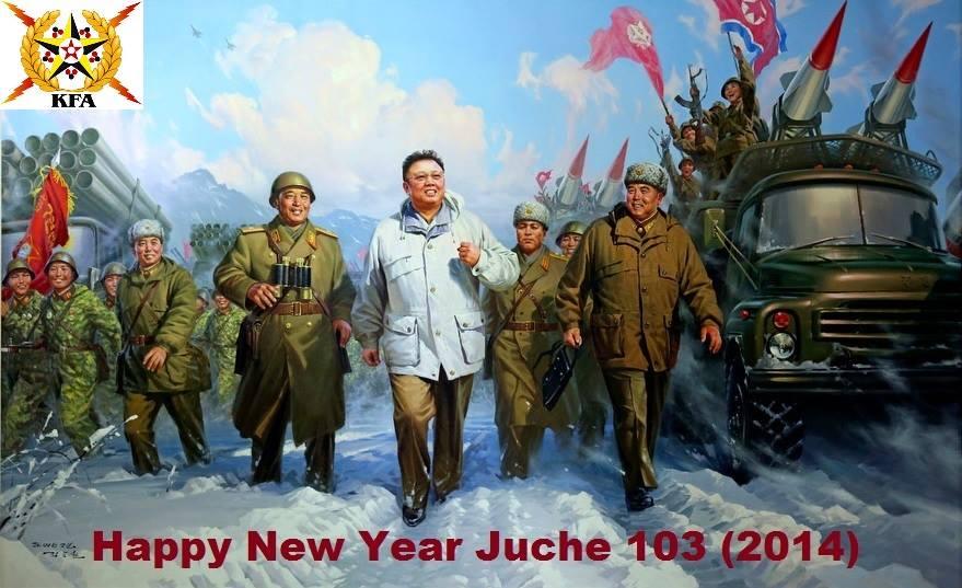 juche103
