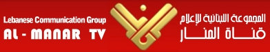 New_Al-Manar_logo