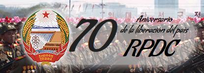 web70aniversario