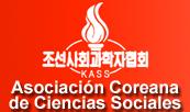 Asociación Coreana de Ciencias Sociales (KASS)